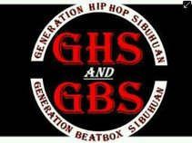 GBS ( Generation Beatbox Sibuhuan )