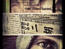 road closed hunted
