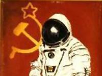 Image for Apollo Radio