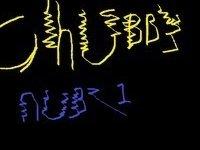 Chubbynubz1
