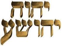 Benyah