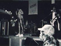Silverain/Stash