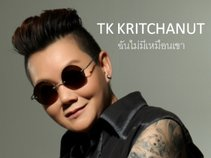 TK Kritchanut (กฤตชณัฏฐ์)