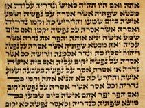 Messianic Mixtapes