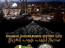 Arabian Underground Hiphop City