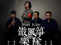 Iron Kite