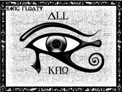 Image for King Floaty