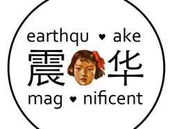 Image for Earthquake Magnificent