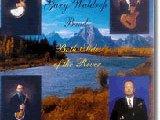 The Gary Waldrep Band