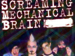 Image for SCREAMING MECHANICAL BRAIN!