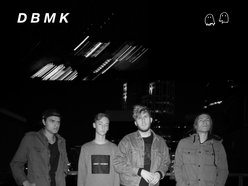Image for DBMK