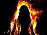 Serena's Fire