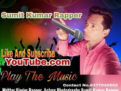 Sumit Kumar Rapper