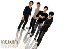 kaTari band