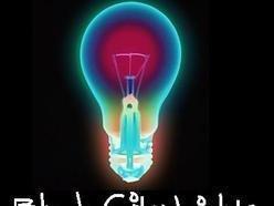 Image for Black City Lights