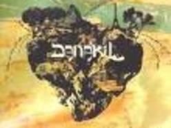 Image for danakil