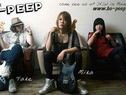 Image for Bo Peep