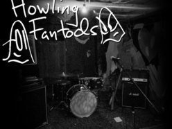 Image for Howling Fantods