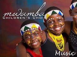 Mwamba Children's Choir