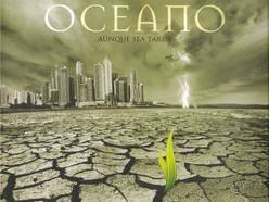 Image for OCEANO