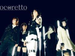 Image for Chocoretto