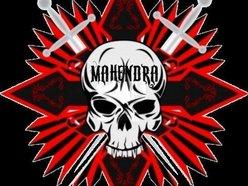 Image for Mahendra