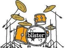 Blister Band