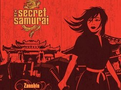 Image for The Secret Samurai