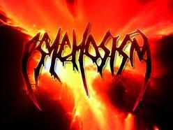 Psychosism Songs | ReverbNation