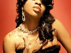 Image for Lil MO
