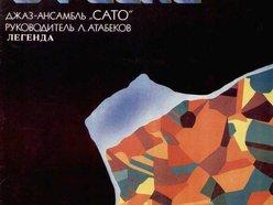 SATO Jazz group