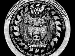 Image for Tikus Kampung