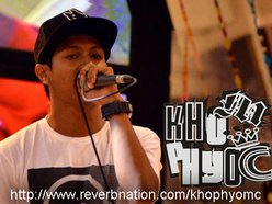 Image for khophyo MC