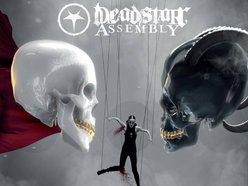DeadStar Assembly