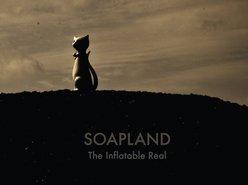 Soapland Music