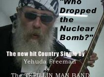 Yehuda Freeman
