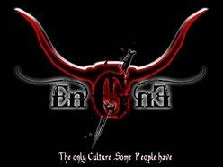 Image for Bull Engine