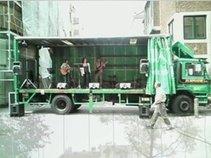usToo - coverband