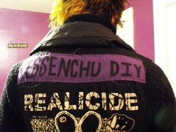 Image for Kessenchu
