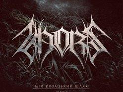 Image for Khors