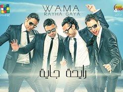 wama reverbnation wama