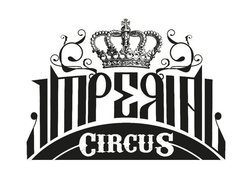 Image for Imperial Circus