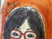 Shiori  Sekiguchi