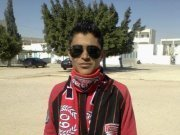 Aloulou King