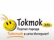 tokmopk.info