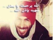 Abdullah Eido