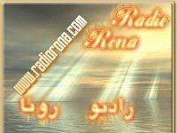 راديو رونا