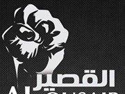 Abod Sniper Homs
