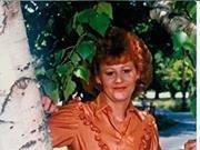 Diana Steele
