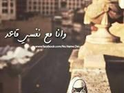 Reem Riad